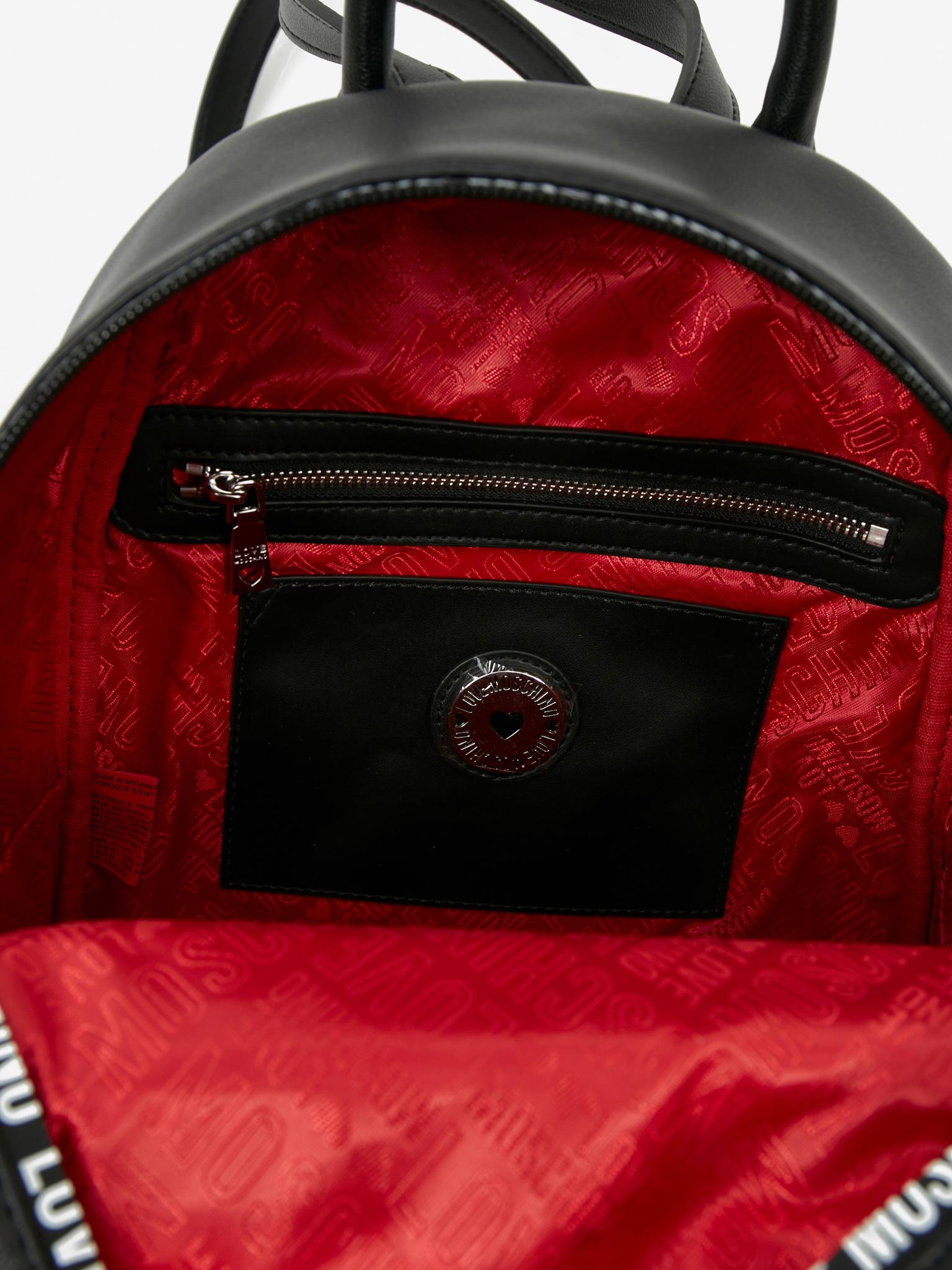 Love Moschino Nôi hátizsák  fekete